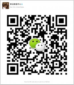 Friend us on wechat