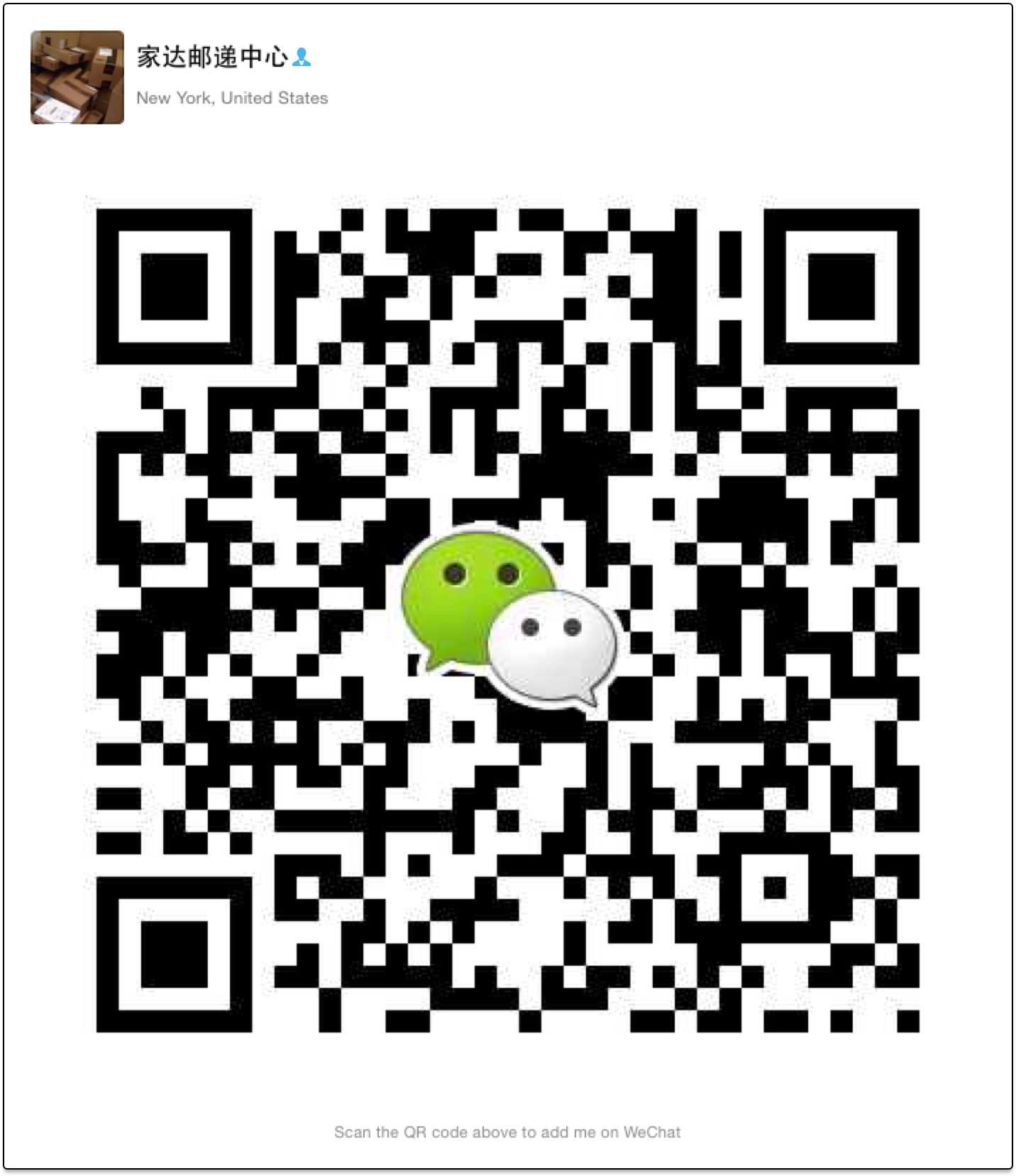 how to delete wechat contact
